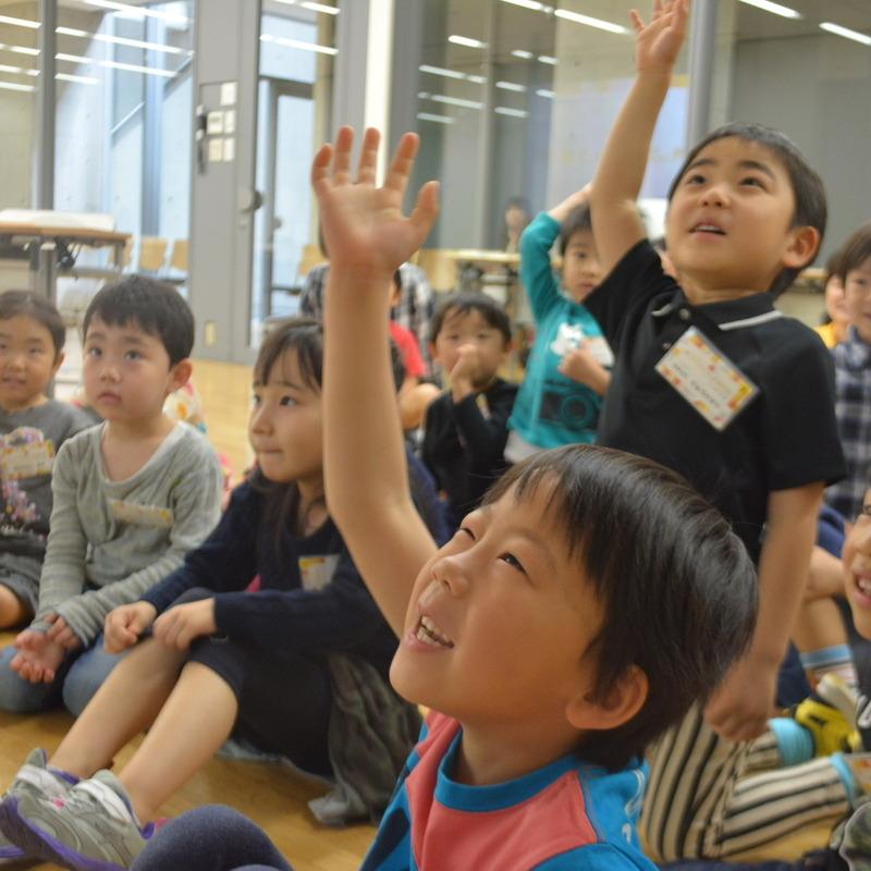 2016年4月23日(土)<br>「にせもの造形:初級編」<br>(幼児クラス)in東大本郷