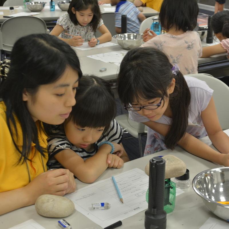 2016年6月11日(土)<br>「石ころラボで大研究!」<br>(小学生クラス)inデジハリ