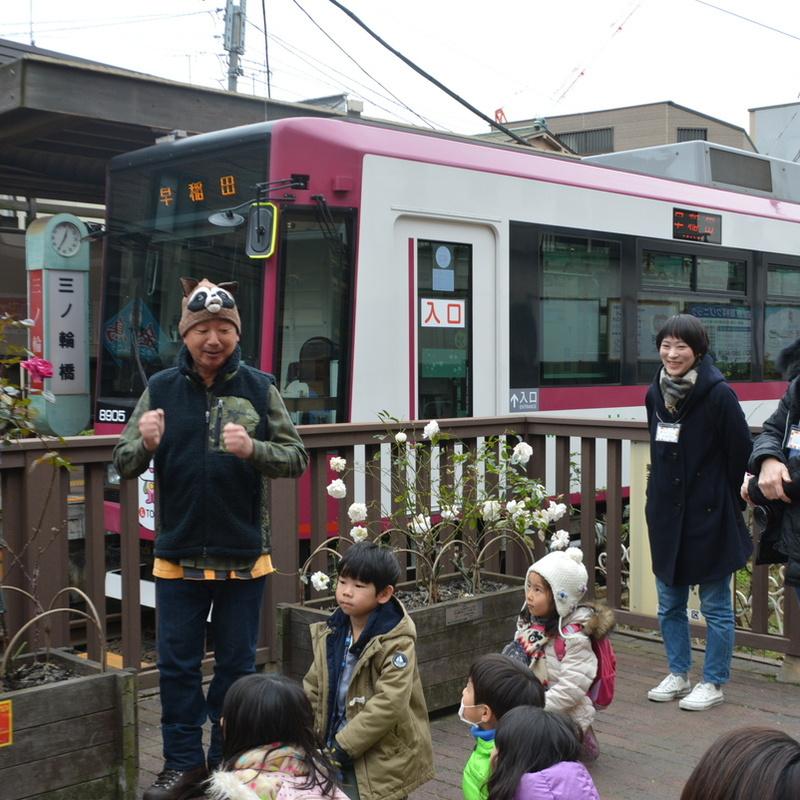 2017年2月5日(日)シティトリップいきものたんけん隊in都電