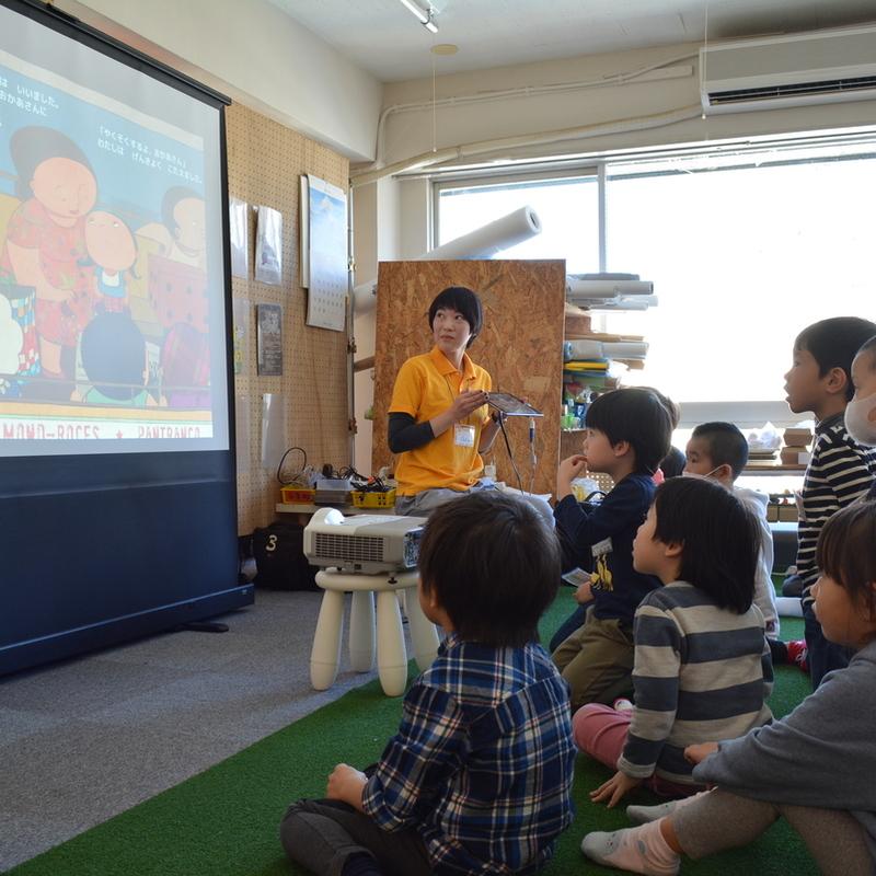 2017年2月12日(日)「デジタルえほんをみてきいてつくる」(幼児クラス)in田原町