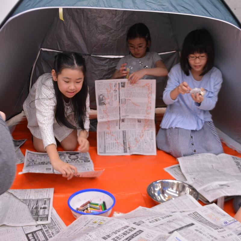 2017年4月16日(日)<br>「造形キャンプ~仮想2泊3日~」<br>(小学生クラス)in東大本郷