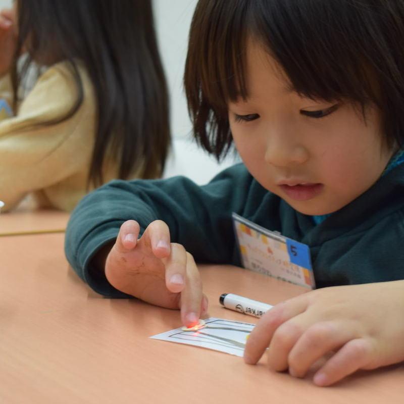2018年1月28日(日)<br>「電気をつかまえる!エレキハンティング」<br>(幼児クラス)in東大本郷