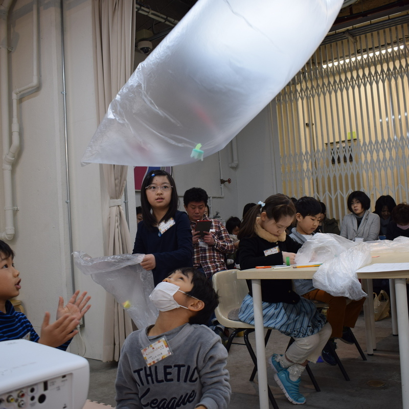 2018年2月4日(日)<br>「とんでとんでとんで~熱気球づくり~」<br>(小学生クラス)in入谷