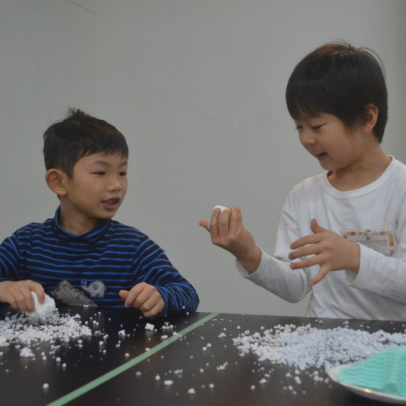 2018年3月11日(日)<br>「発泡スチロールでにせものをつくる(Ver.おにぎり)」<br>(小学生クラス)in入谷