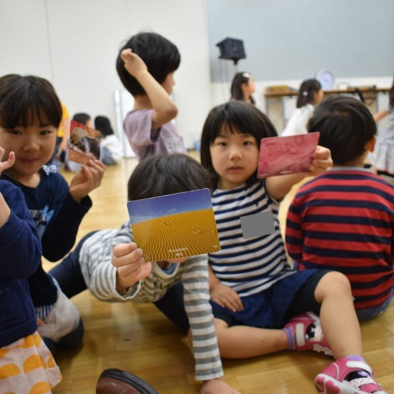 2018年6月17日(日)<br>「おとぎがたりマシーン<<うらしまギア>>」<br>(幼児クラス)in東大本郷