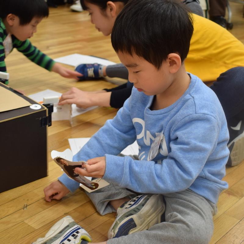 2019年2月16日(土)「はっけよい!きみのしゃしんでかみずもう!」(幼児クラス)in東大本郷