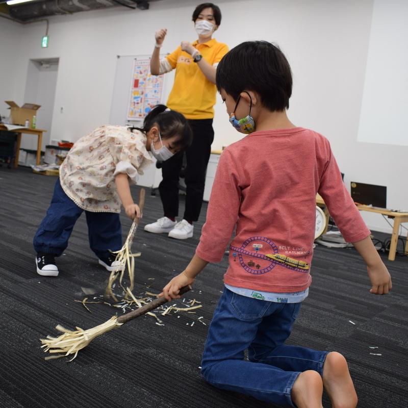 2020年10月24日(土)<br>「ほうきをつくってそうじする」(幼児クラス)in 竹芝