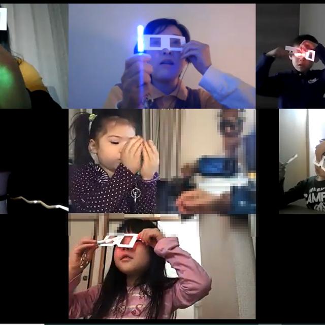 2020年12月27日(日)「ふしぎなメガネで光の「なかみ」をのぞいてみよう」【オンライン】