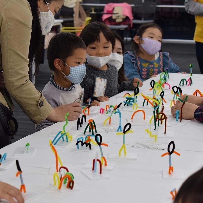 2021年4月17日(土)「ぼうにんげんとこうえん」(幼児クラス)in 竹芝