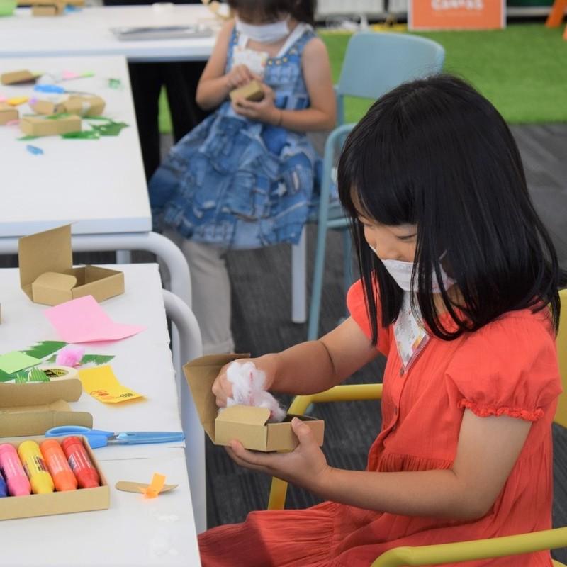 2021年7月17日(土)「ちいさいはこになにかいる!」(幼児クラス)in 竹芝