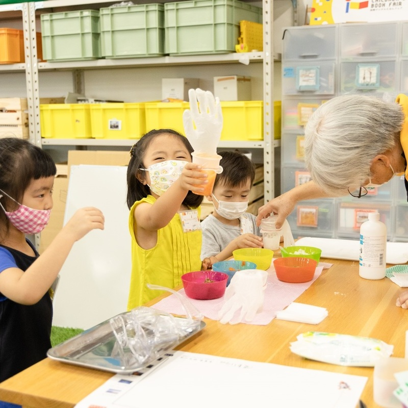 2021年8月14日(土)「野菜ロケットをつくろう」(幼児クラス)in 竹芝